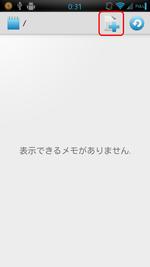 Device20120817003112_3