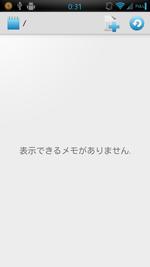 Device20120817003112_4