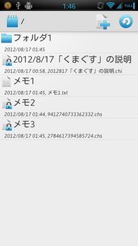 Device20120817014623