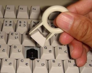 Keytop_remover_3